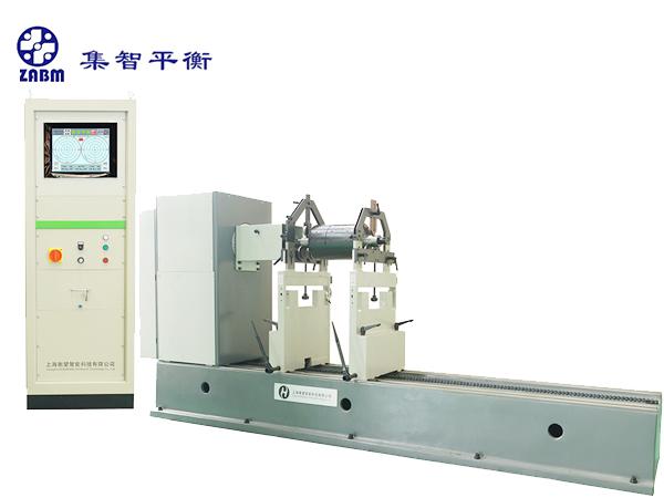 水泵电机转子平衡机