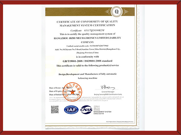 ISO2017-2