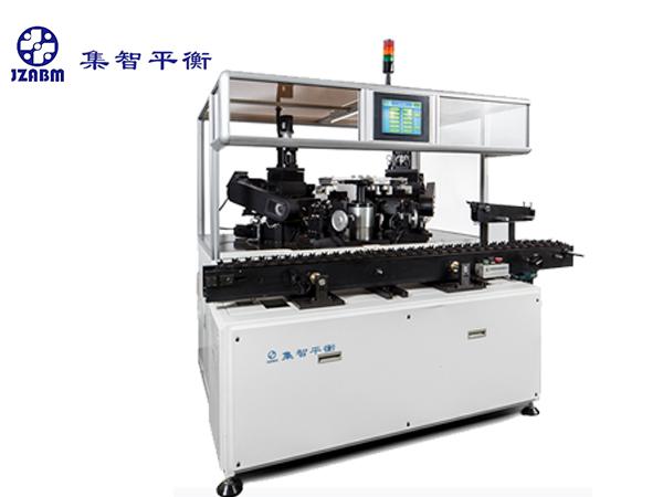 五工位I型全自动平衡修正机